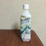 雪ミクがジュースに!?「乳酸菌入り雪ミク飲料 SNOW MIKU 2015ラベル 500mlPET」商品レビュー!【ファミマ限定販売】