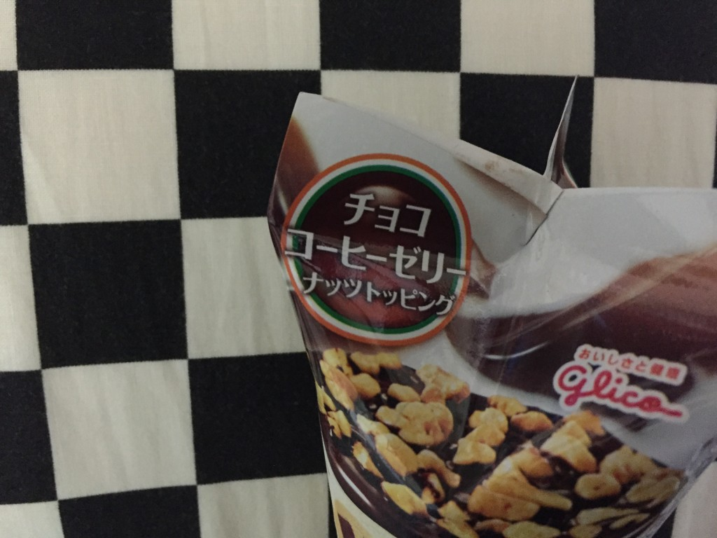 ジャイアントコーンチョココーヒーゼリー2
