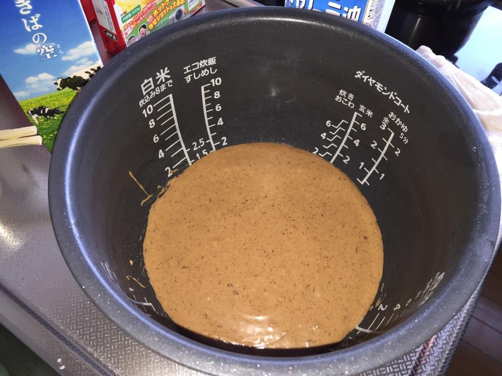 チョコケーキ11
