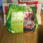 【ハワイアンバーベキューポーク】感想&商品レビュー♪味・値段・カロリーは?【マック期間限定新商品】