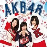 AKB48「恵方巻き画像2015」ツイッターまとめ!ほっこりすること間違いなし♪
