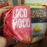 ロコモコバーガーの感想!中身と味、値段をレビュー♪【マック新商品/期間限定】