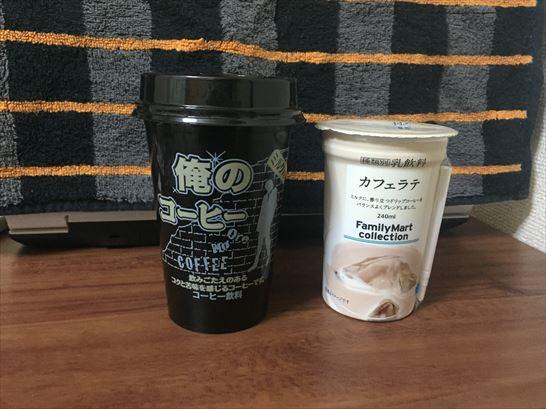 俺のコーヒー横1_R