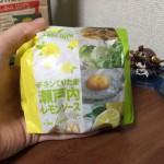 チキンてりたま 瀬戸内レモンソースの感想!味と値段をレビュー♪【マクドナルド新商品/期間限定】