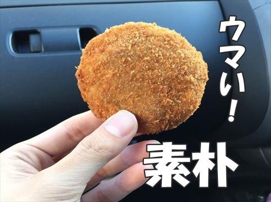 山口精肉店6_R