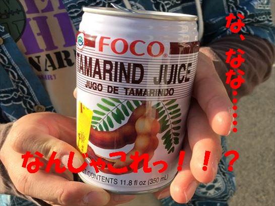 タカラサムネ_R