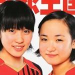 【伊藤美誠】平野美宇のかわいい相方!女子卓球界期待のホープの素顔はこちら!