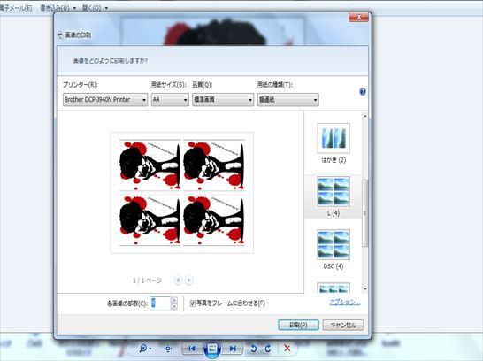 オリジナルステッカー自作100円パソコン12_R