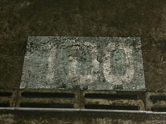 土合駅モグラ駅18_R