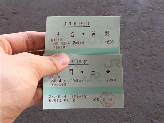 土合駅モグラ駅2_R