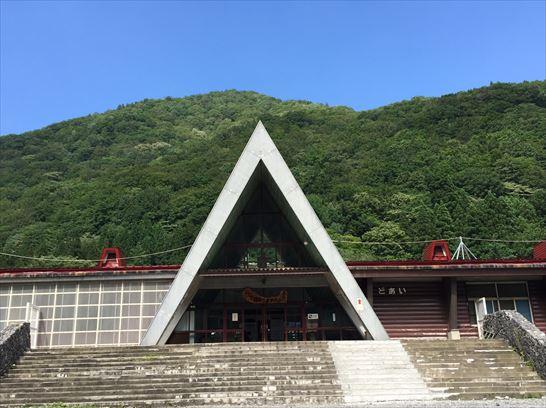 土合駅モグラ駅35_R