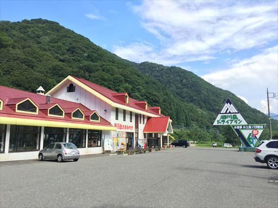 土合駅モグラ駅40_R
