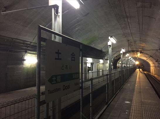 土合駅モグラ駅6_R