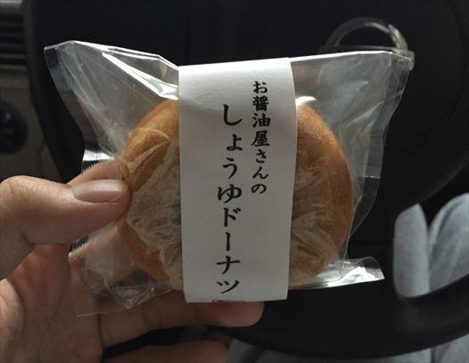 群馬安中日本初の醤油専門店有田屋10_R