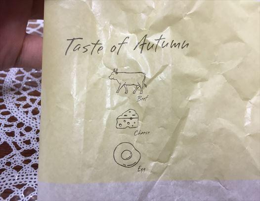 マック北海道チーズ月見感想7_R
