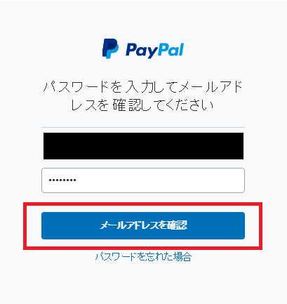 paypal11