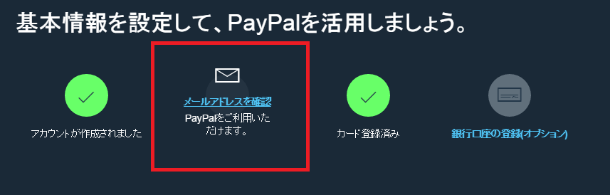 paypal8