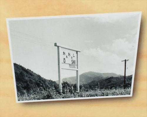 太子駅画像2
