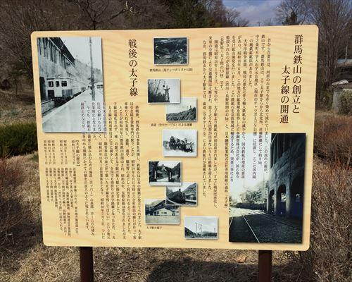 太子駅画像7
