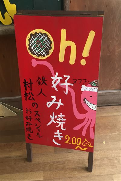 映画暗殺教室ロケ地聖地巡礼32_R