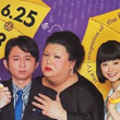 natsumeariyoshi