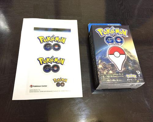 pokemon-go-plus1_r