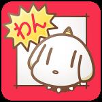 【マンガワン】iPhoneオススメ無料漫画アプリ!おみじく/チケット/SPライフのやり方、使い方、獲得方法を詳しく解説!