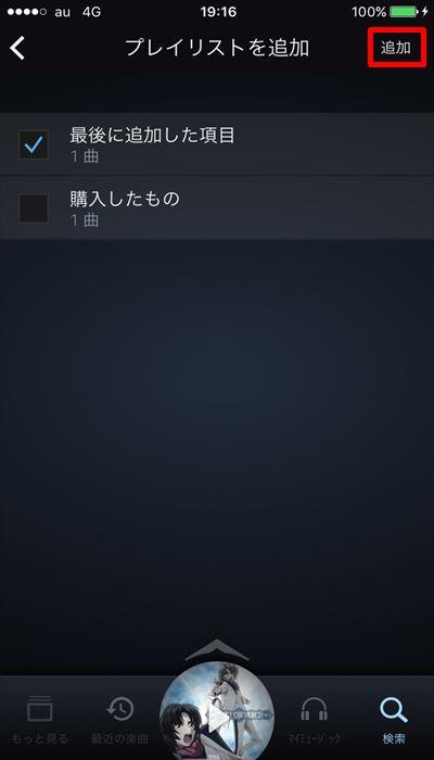 saisei3