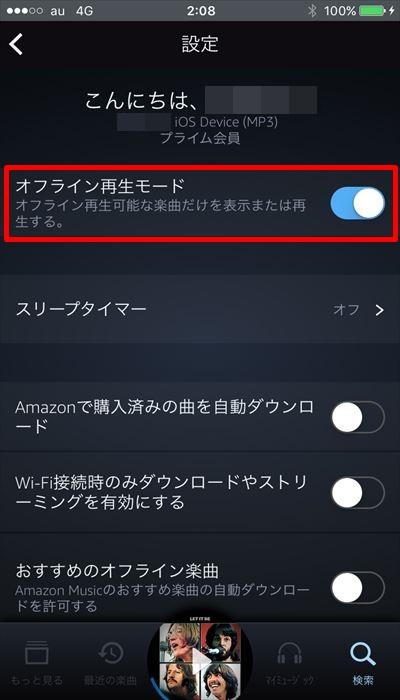 offline6_r