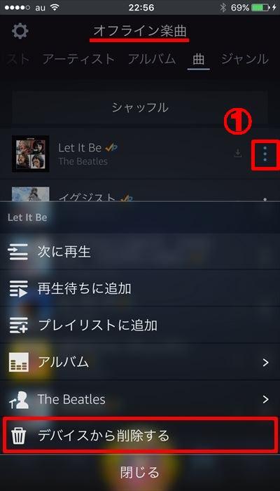 offline8_r