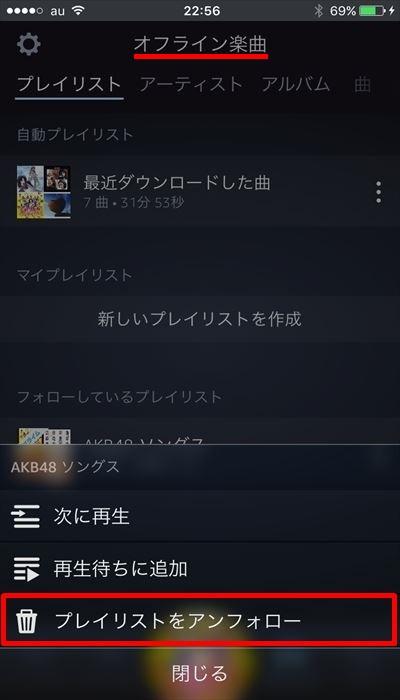 offline9_r