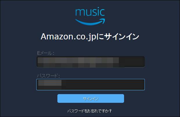 primemusic27