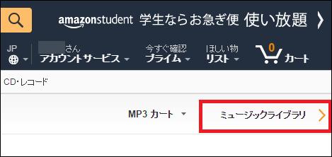 primemusic9