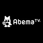 【AbemaTV】おすすめのアニメ無料動画サイト!PC、スマホから視聴出来る!youtubeよりいい!
