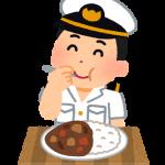 【よこすか海軍カレー】おすすめのご当地高級レトルトカレーはこちら!一度は食べてみるべし!