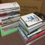 大学の教科書を売るのにおすすめの買取サイトはこちら!書き込みがあっても大丈夫!