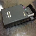 【プルームテック】おすすめのケースはこれ!充電機能付!互換バッテリーも1本付いてくる!