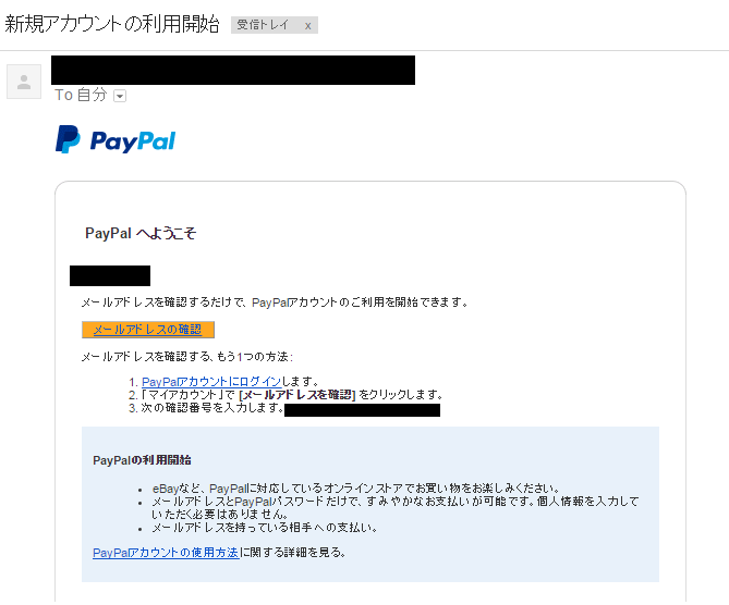 paypal10