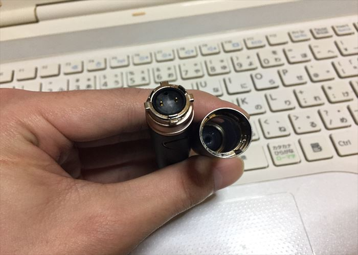 プルーム テック プラス バッテリー